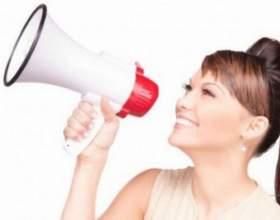 Как развить в себе ораторское искусство фото