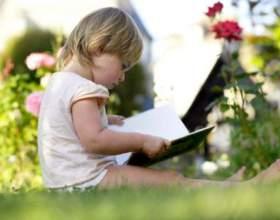 Как развить внимание и память ребёнка фото