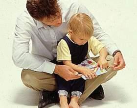 Как развить внимание у ребенка фото
