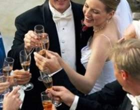 Как развлечь гостей на свадьбе фото