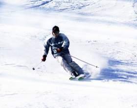 Как регулировать горные лыжи фото
