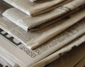 Как рекламировать газету фото