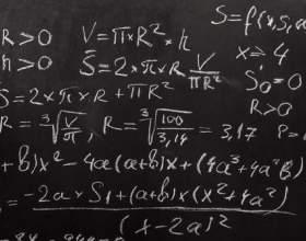 Как решать биквадратное уравнение фото