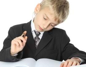 Как решать домашнее задание фото