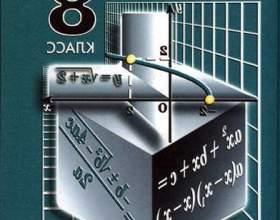 Как решать квадратное уравнение фото