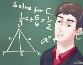 Как решать задачи по математике фото