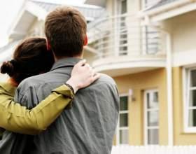 Как решить квартирный вопрос без ипотеки фото