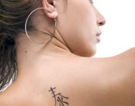 Как рисовать татуировки фото