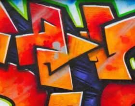 Как рисуют на бумаге граффити фото