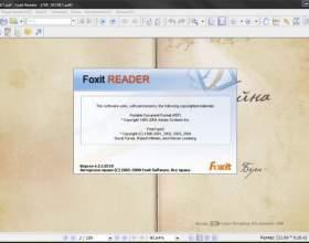 Как русифицировать foxit reader фото