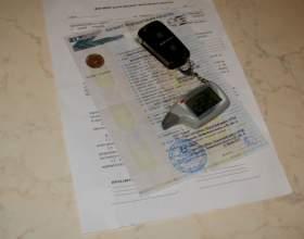 Как самому составить договор продажи автомобиля фото