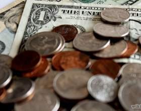 Как считать деньги фото