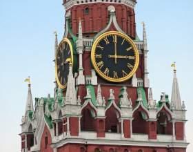 Как считать московское время фото
