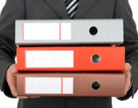 Как сдать бухгалтерский баланс фото