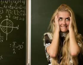 Как сдать экзамен по алгебре фото
