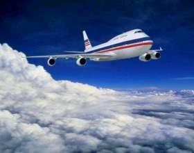 Как сдать электронный авиабилет фото