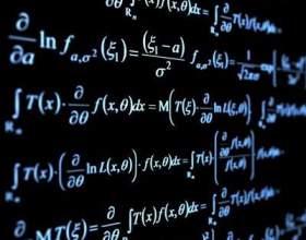 Как сдать теорию вероятности фото