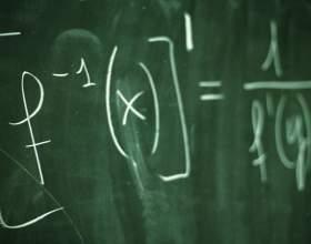Как сдать зачет по математике фото
