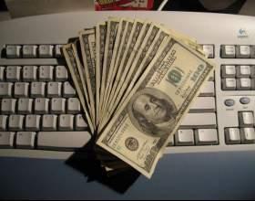 Как сделать деньги на сайте фото