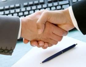 Как сделать дополнительное соглашение фото