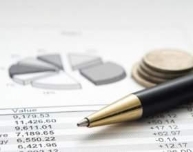 Как сделать финансовый отчет фото