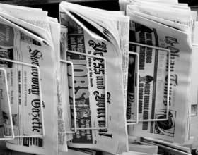 Как сделать газету прибыльной фото