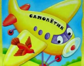 Как сделать игрушечный самолет фото