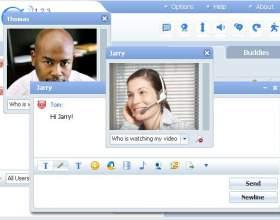 Как сделать из видеокамеры веб-камеру фото