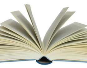 Как сделать книжку своими руками фото