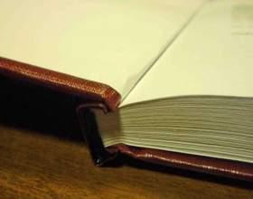 Как сделать книжный переплет самому фото