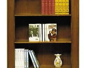 Как сделать книжный шкаф фото