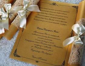 Как сделать красивые приглашения на свадьбу фото