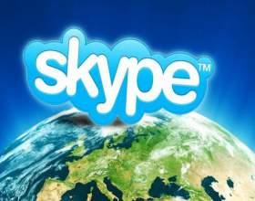 Как сделать платные звонки в skype фото