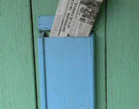Как сделать поздравительную газету фото