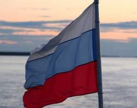 Как сделать приглашение из России фото