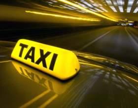 Как сделать рекламу такси фото