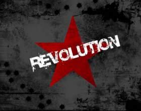 Как сделать революцию фото