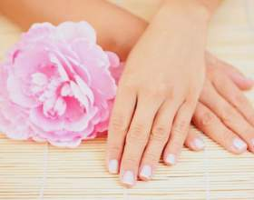 Как сделать руки длиннее фото