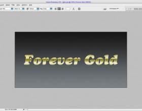 Как сделать текст золотым в фотошопе фото