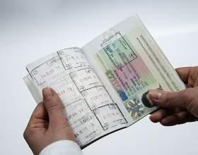 Как сделать визу в корею фото
