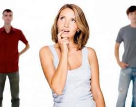 Как сделать выбор между мужчинами фото