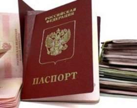 Как сделать загранпаспорт в иваново фото
