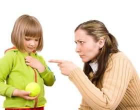 Как себя сдержать, чтобы не ударить ребенка? фото