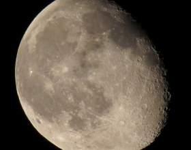 Как сфотографировать луну ночью фото