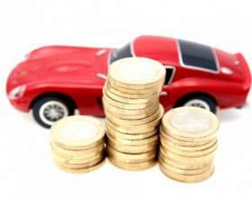 Как сэкономить на страховании автомобиля по каско? фото