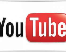 Как скачать с youtube видео бесплатно фото
