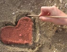 Как сказать мужу о любви необычно фото