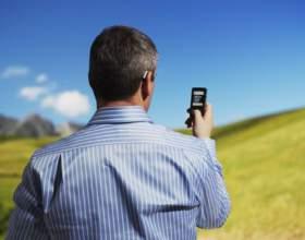 Как скинуть игру на телефон фото