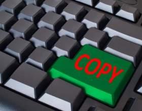 Как скопировать документ фото