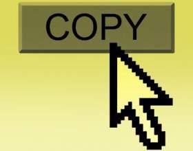 Как скопировать страницу сайта фото